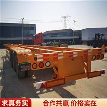 17米5集装箱运输半挂车 14米轻量化集装箱骨架半挂车 45尺高柜报价