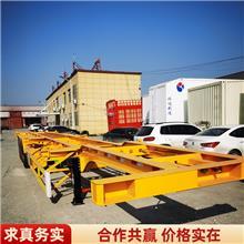 集装箱骨架半挂车小鹅颈 高低板集装箱运输半挂车 40英尺 骨架半挂车