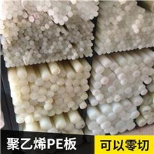 食品级高密度聚乙烯棒 白色高耐磨防静电HDPE棒加工 挤出pe棒 东莞HEPE棒材