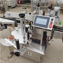 全自动热收缩套标机 二手三七粉贴标机 二手自动贴标设备