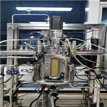 二手实验室双联发酵罐 不锈钢发酵罐 双联发酵罐PLC控制系统