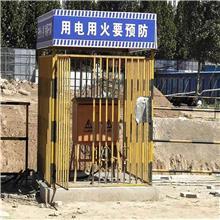 配电箱电涌保护器 一级配电箱防护棚尺寸 天津配电箱防护棚厂家 尚兆