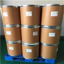 高纯异丙醇铝原料厂家 1KG起订