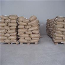间氨基苯酚厂家 现货供应