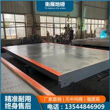 100吨地磅 16米工地汽车衡大地磅120t 有基坑无基坑 包安装