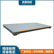 1-3吨加厚地磅 高精度电子地磅秤厂家 尺寸多种 可定制