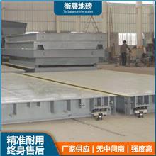供应江门地磅 防爆型电子汽车衡 称量30-200T 100吨地磅