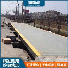 东莞防水防腐不锈钢电子地磅 惠州150吨电子地磅生产商