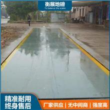 供应120吨地磅 广东东莞河地磅 厂家直供 大型电子汽车衡钢材