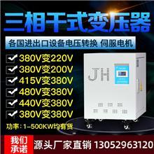 新余单相变压器220v转380v三相升压变压器两相变三相逆变器电源转换器经久耐用