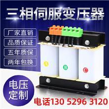 苏州三相变压器380v变220v200V隔离变压器5KVA10KW25KW40KW控制变压