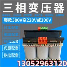 眉山单相220v转380v三相压变压器4kw两项逆变电压变压转换器
