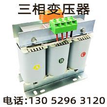 保山三相电源升压变压器单相220v转380v大功率两项逆变电压变压转换器瑰丽多彩