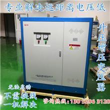 秦皇岛三相干式伺服隔离变压器380v转220v208v三相光伏控制变压器5KW8KW信誉保
