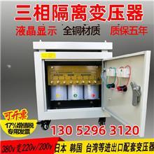 郑州三相干式隔离变压器380V变220V200转415V440伺服SBK-10KW20KV