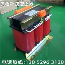 石家庄三相干式隔离变压器380V变220V200转415V480伏660伺服10/20