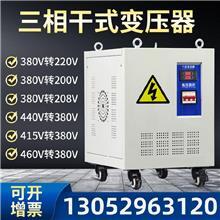 南通三相干式隔离变压器415V660V380V变220V200V208V伺服控制防雨服