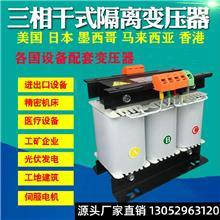 周口三相变压器380V变220V 200V干式伺服隔离变压器5KW10KVA15KVA20