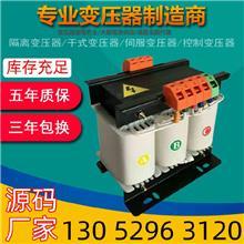 娄底380V变220V转200V415VSBK三相干式伺服隔离变压器10/15/20KW3