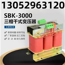 湘西三相变压器415v480转380v变220v200干式隔离变压器5KVA20KW30K