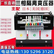 雅安单相220v转380v三相压变压器4kw两项逆变电压变压转换器