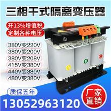 无锡220转380v逆变器升压变压器单两二相变三相电源转换器1KW5K10千瓦性能可靠