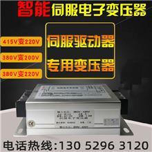 湘潭三相干式隔离变压器380V变220V200V415转380V15KVA25KW60
