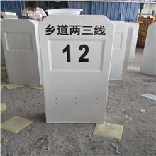 玻璃钢标志桩 警示牌 地埋里程碑 百米桩 光缆电缆警示牌