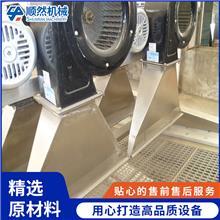 风干流水线厂家定制 屠宰场周转箱清洗机 强流果蔬风干机 顺然机械