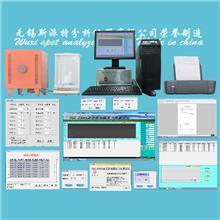 生产供应 FQX-2000A智能电脑发气性测试仪 材料发气性测试仪器