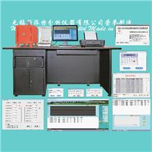厂家供应 材料发气性测试仪器 FQX-2000高智能造材料发气性测试仪