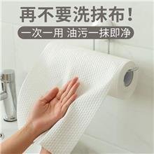 一次性抹布多功能可水洗懒人抹布厨房纸巾洗碗布厨房用纸干湿两用