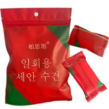 洗脸巾美容洁面巾小方巾旅行用品