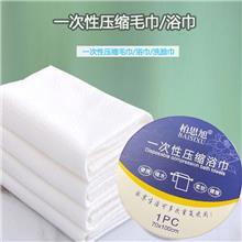一次性压缩浴巾酒店便携纯棉压缩毛巾旅游套装