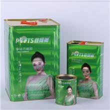 万能胶净味万能胶批发产地  优硕建材结构胶玻璃胶背涂胶封边胶促销价格货源代理贴牌加工