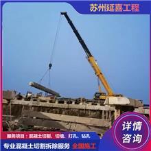 蚌埠房屋切割 楼面切割开天窗 施工速度快