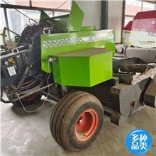 方捆打捆机 玉米秸秆捡拾 拖拉机牵引行走式 粉碎收割打捆一体机 市场价格