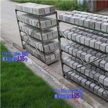 混凝土试块架子 仓储货架置物架 养护室试块架子 现货销售