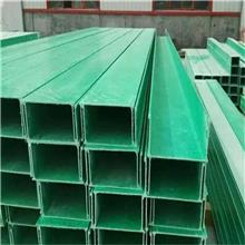 宁南玻璃钢线槽  玻璃钢槽子 大跨度桥架 桥架槽子 玻璃钢水槽 电缆管箱 尺寸规格齐全