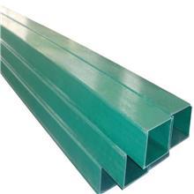 盐源玻璃钢线槽  玻璃钢槽子 大跨度桥架 桥架槽子 玻璃钢水槽 电缆管箱 价格合理