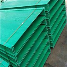 巴塘玻璃钢线槽  玻璃钢槽子 大跨度桥架 桥架槽子 玻璃钢水槽 电缆管箱 型号多种