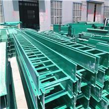 昭觉玻璃钢线槽  玻璃钢槽子 大跨度桥架 桥架槽子 玻璃钢水槽 电缆管箱 品种齐全