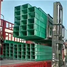 布拖玻璃钢线槽  玻璃钢槽子 大跨度桥架 桥架槽子 玻璃钢水槽 电缆管箱 阻燃抗老化