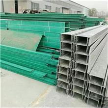 喜德玻璃钢线槽  玻璃钢槽子 大跨度桥架 桥架槽子 玻璃钢水槽 电缆管箱 物美价廉