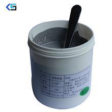 2.0导热硅脂不固化灰色膏电脑器CPULED灯具光源散热胶耐高温