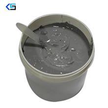 导热膏导热硅脂散热膏LED大功率导热散热膏填充导热硅脂导热