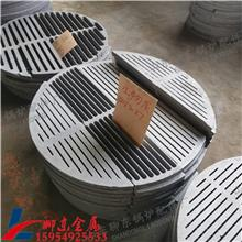 现货供应生物质炉箅子 炉箅子颗粒  颗粒炉塞持久耐用量大优惠