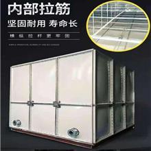 方形耐磨玻璃钢水箱  耐腐蚀玻璃钢水箱 防腐玻璃钢水箱