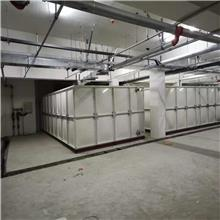 山东耐磨组合式玻璃钢水箱  smc玻璃钢生活水箱  厂家供应