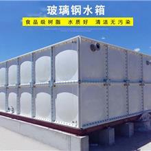 方形耐腐蚀玻璃钢水箱 蓄水池玻璃钢水箱 耐磨玻璃钢水箱
